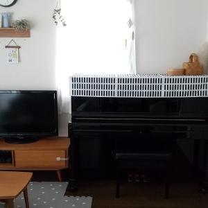 北欧柄アルテックシエナのピアノカバーをお作りしました