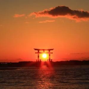 浜名湖弁天島 舞阪漁港前に鍼灸院を開院しました!
