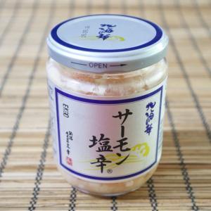 【新潟】サーモンの塩辛は米にも酒にも合う