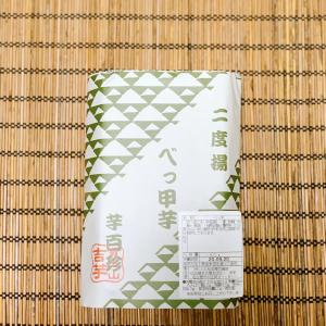 【名古屋】線香花火な芋けんぴ&二度揚げ大学芋