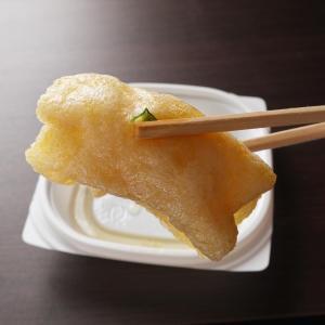 【徳島】賞味期限10分の生いなり食べてみた