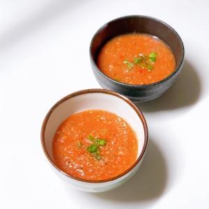 【おうちごはん】ぶんぶんチョッパーで新玉ねぎと完熟トマトのガスパチョ