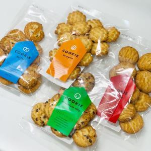 【兵庫】神戸・昭栄堂サクサクのクッキーお取り寄せ