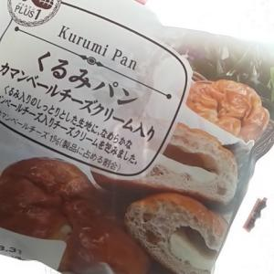 ヤマザキ くるみパン カマンベールチーズクリーム入り