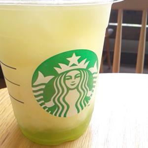 ティバーナ フローズンティー香る煎茶×グリーンアップル