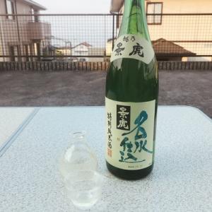 たまには日本酒で