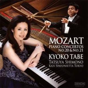 コンサート/東京交響楽団