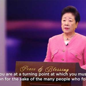 韓鶴子総裁「真の家庭運動こそ米国を生かし、世界を生かす道」