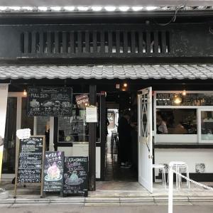 KYOTO KEIZOの「10分モンブラン」