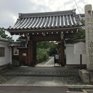 達磨さんを祀る法輪禅寺