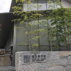 嵐山にオープンした「福田美術館」