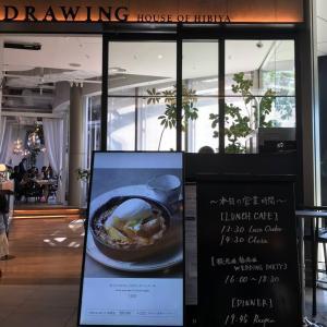 東京ミッドタウン日比谷の「DRAWING」ランチ