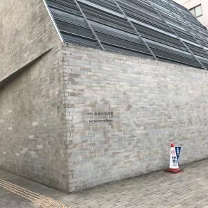 森鴎外記念館の「モリキネカフェ」