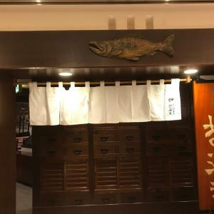 北海道グルメ満載の居酒屋「北の海道」
