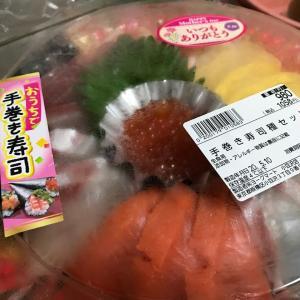 おうちで手巻き寿司