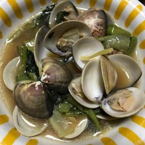 「あさりと小松菜のスープ」に挑戦