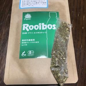 TIGERルイボスティー「生葉」ペットボトル用も!