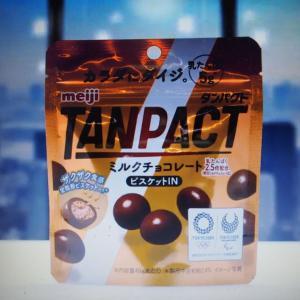 【RSP Live 9月3rd】明治TANPACTミルクチョコレートビスケットin