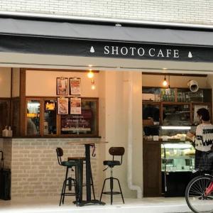 松濤カフェの「松濤ケーキ」