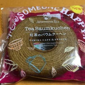 紅茶のバームクーヘン