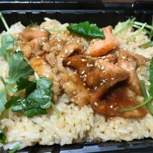 焼きサーモンハラス丼