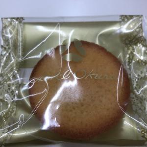 ホテルオークラのクッキー
