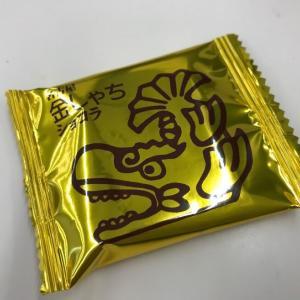 名古屋の「金しゃちショコラ」