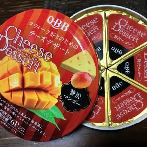 チーズデザート 贅沢マンゴー