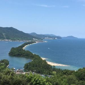 日本三景天橋立散策②「飛龍観」をみる
