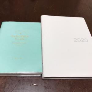 2020年の手帳