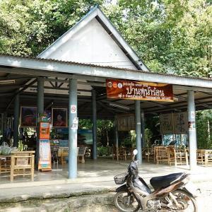 ノーン・ヤープローン温泉(ペチャブリー県)~バンコクから2時間半で行ける個室温泉