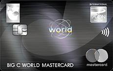 タイ・イオンが Big C World カードの発行を開始! 実店舗で7%引きはタイ最高の割引率!