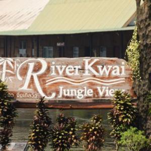 【宿泊レビュー】リバークウェー・ジャングビュー カンチャナブリのクウェー川に浮かぶ筏の宿