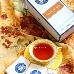 【本日の紅茶】秋色アールグレイティー