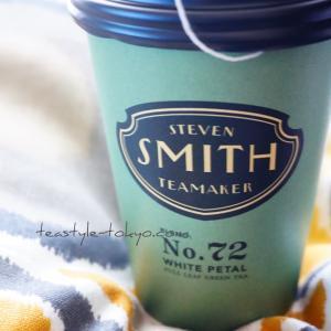 【本日のお茶】アメリカ紅茶とハーブティー