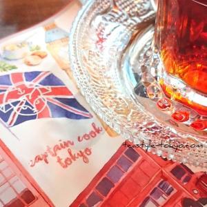 紅茶もヴィーガンも♪英国料理「キャプテンクック」