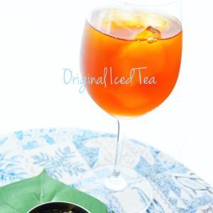 【紅茶レシピ】紅茶教室ティースタイルオリジナルのアレンジティー作り