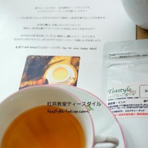 【新講座のお知らせ】紅茶通信講座スタート