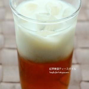 まるで「バタービール!?」みたいな見た目の紅茶