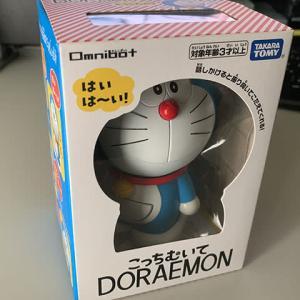 タカラトミー こっちむいてDORAEMON オムニボット(Omnibot)