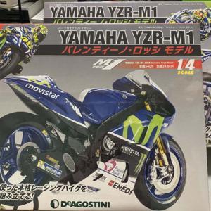 週刊 YAMAHA YZR-M1 バレンティーノ・ロッシ モデル 10・11号