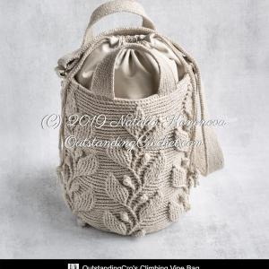 【かぎ針編みの引き上げ模様のバッグ】編み始めました。その1