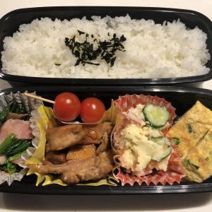 久々のお弁当〜(冬休み明けから)