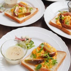 朝食に♪「いちじくのスクランブルエッグトースト」