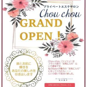 "★6/20~GRAND OPEN♪★ ☆プライベートエステサロン""chou chou""さん☆"