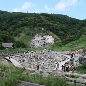 那須岳に登ってきました♪ その3