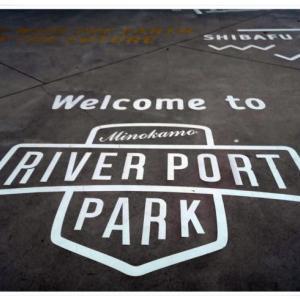 【リバーポートパーク美濃加茂】『RVパーク社会実験』に初参加┃ララのいえは訳あり場外へ