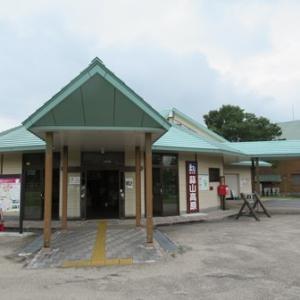 まめすけ 夏旅行2019⑥ 道の駅 『蒜山高原』