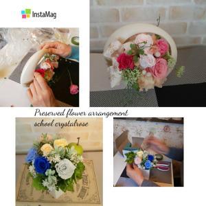 新築祝いのプレゼントやご自宅のインテリアにお好きなカラーで作るお花レッスン~プリザーブドフラワー