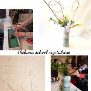 枝物とお花の調和が美しい和もだんのいけばなレッスン